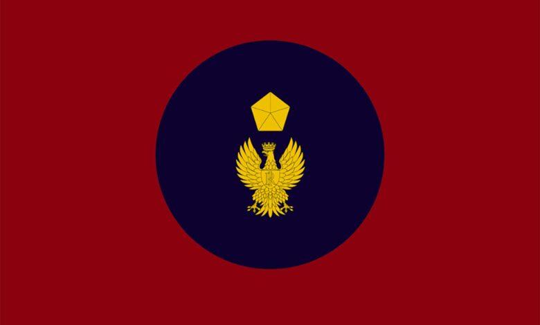 Vice Ispettore Polizia di Stato