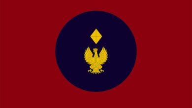 Vice sovrintendente Polizia di Stato